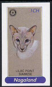 Nagaland 1984 Rotary (Lilac Point Siamese Cat) 1ch imperf souvenir sheet unmounted mint