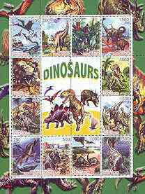 Timor (East) 2001 Dinosaurs perf sheetlet #1 containing set of 16 values unmounted mint