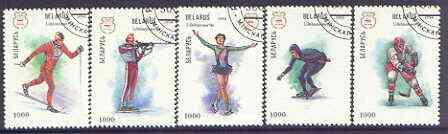Belarus 1994 Lillehammer Winter Olympics set of 5 fine used, SG 81-85*