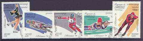 Cambodia 1994 Lillehammer Winter Olympic Games complete set of 5 fine used, SG 1351-55