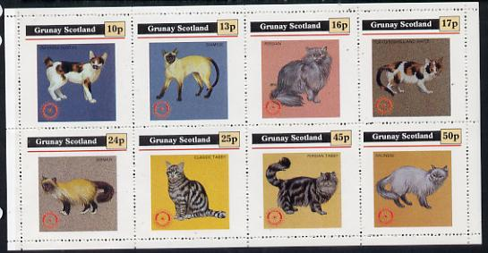 Grunay 1984 Rotary - Domestic Cats perf set of 8 values (10p to 50p) unmounted mint