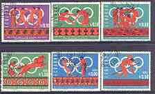 Ecuador 1966 Olympic Games (Greek Characters) perf set of 6 fine used