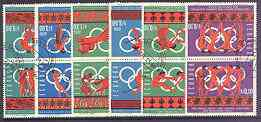 Ecuador 1966 Olympic Games (Greek Characters) perf set of 6 in fine used tete-beche pairs