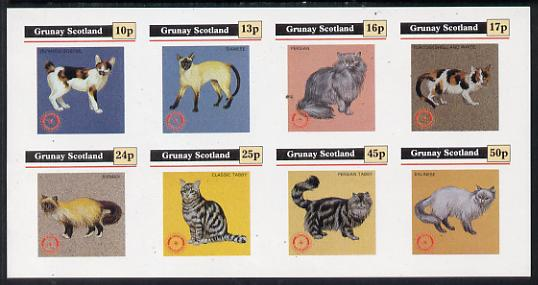 Grunay 1984 Rotary - Domestic Cats imperf set of 8 values (10p to 50p) unmounted mint