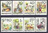 Hungary 1960 Fairy Tales (2nd series) perf set of 8 very fine cto used, SG 1702-09*