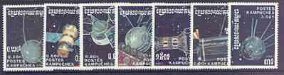 Kampuchea 1987 Space Exploration perf set of 7 fine cto used, SG 811-17*