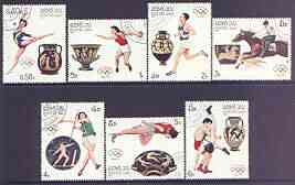 Laos 1987 Seoul Olympic Games complete perf set of 7 fine cto used, SG 959-65*