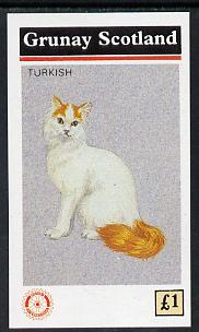 Grunay 1984 Rotary - Domestic Cats (Turkish) imperf souvenir sheet (�1 value) unmounted mint