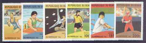 Benin 1996 Olymphilex '96 Stamp Exhibition perf set of 6 unmounted mint SG 1400-1405
