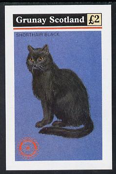 Grunay 1984 Rotary - Domestic Cats (ShortHaired Black) imperf deluxe sheet (�2 value) unmounted mint