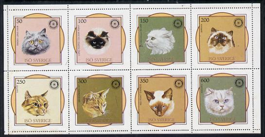 Iso - Sweden 1984 Rotary - Domestic Cats perf sheetlet containing complete set of 8 values (50 to 600) unmounted mint