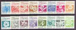 Nicaragua 1987 Flowers perf set of 16 values unmounted mint (dated 1987) SG 2838-53