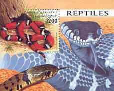 Sahara Republic 1998 Reptiles (Snakes) perf miniature sheet containing 200 value unmounted mint