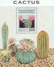Sahara Republic 1997 Cacti complete perf m/sheet unmounted mint