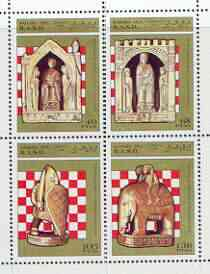 Sahara Republic 1995 Chess perf sheetlet containing 4 values unmounted mint