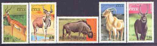 Sahara Republic 1994 Animals complete perf set of 5 values unmounted mint