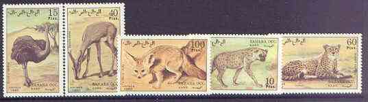 Sahara Republic 1990 Animals perf set 5 values complete unmounted mint