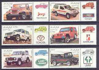 Sahara Republic 1992 4x4 Road Vehicles perf set 6 values complete unmounted mint
