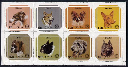 Dhufar 1984 Rotary - Dogs perf set of 8 values (4b to 1R) unmounted mint