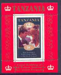 Tanzania 1986 Royal Wedding (Andrew & Fergie) the unissued 20s individual perf deluxe sheet unmounted mint