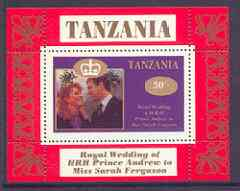 Tanzania 1986 Royal Wedding (Andrew & Fergie) the unissued 30s individual perf deluxe sheet unmounted mint