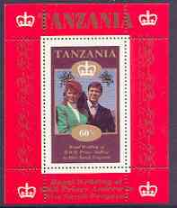 Tanzania 1986 Royal Wedding (Andrew & Fergie) the unissued 60s individual perf deluxe sheet unmounted mint