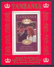 Tanzania 1986 Royal Wedding (Andrew & Fergie) the unissued 80s individual perf deluxe sheet unmounted mint