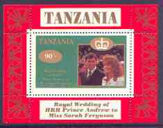 Tanzania 1986 Royal Wedding (Andrew & Fergie) the unissued 90s individual perf deluxe sheet unmounted mint, stamps on royalty, stamps on andrew, stamps on fergie, stamps on