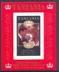 Tanzania 1986 Royal Wedding (Andrew & Fergie) the unissued 20s individual imperf deluxe sheet unmounted mint