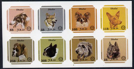 Dhufar 1984 Rotary - Dogs imperf set of 8 values (4b to 1R) unmounted mint