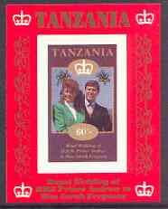 Tanzania 1986 Royal Wedding (Andrew & Fergie) the unissued 60s individual imperf deluxe sheet unmounted mint