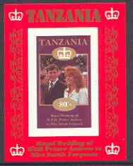 Tanzania 1986 Royal Wedding (Andrew & Fergie) the unissued 80s individual imperf deluxe sheet unmounted mint
