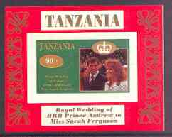 Tanzania 1986 Royal Wedding (Andrew & Fergie) the unissued 90s individual imperf deluxe sheet unmounted mint