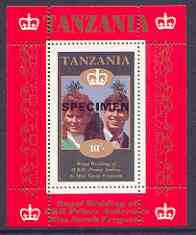 Tanzania 1986 Royal Wedding (Andrew & Fergie) the unissued 10s individual perf deluxe sheet opt'd SPECIMEN unmounted mint
