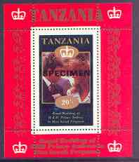 Tanzania 1986 Royal Wedding (Andrew & Fergie) the unissued 20s individual perf deluxe sheet opt'd SPECIMEN unmounted mint