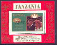 Tanzania 1986 Royal Wedding (Andrew & Fergie) the unissued 90s individual perf deluxe sheet opt'd SPECIMEN unmounted mint