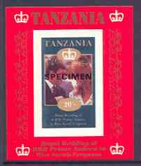 Tanzania 1986 Royal Wedding (Andrew & Fergie) the unissued 20s individual imperf deluxe sheet opt'd SPECIMEN unmounted mint