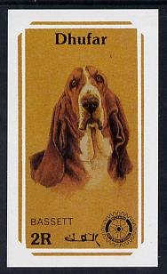 Dhufar 1984 Rotary - Dogs 2r imperf souvenir sheet (Bassett) unmounted mint