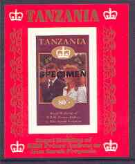 Tanzania 1986 Royal Wedding (Andrew & Fergie) the unissued 80s individual imperf deluxe sheet opt'd SPECIMEN unmounted mint