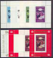 Tanzania 1986 Royal Wedding (Andrew & Fergie) the unissued 80s individual perf deluxe sheet, the set of 8 progressive colour proofs comprising various singles and combinations incl completed design unmounted mint