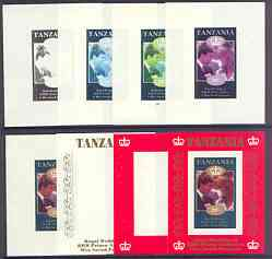 Tanzania 1986 Royal Wedding (Andrew & Fergie) the unissued 20s individual imperf deluxe sheet, the set of 8 progressive colour proofs comprising various singles and combinations incl completed design unmounted mint