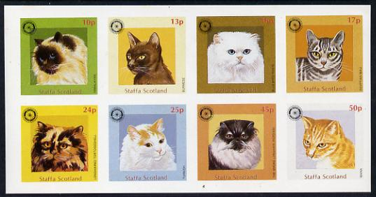 Staffa 1984 Rotary - Domestic Cats imperf set of 8 values unmounted mint