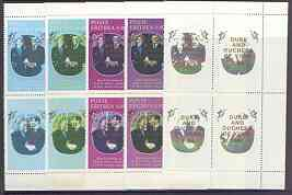 Eritrea 1986 Royal Wedding perf set of 4 opt'd Duke & Duchess of York in gold, the set of 5 progressive proofs, comprising single colour, 2-colour, two x 3-colour combinations plus completed design, all with opt. (20 proofs)