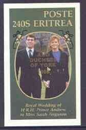 Eritrea 1986 Royal Wedding imperf deluxe sheet (240s) opt'd Duke & Duchess of York in gold, unmounted mint
