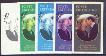 Eritrea 1986 Royal Wedding imperf souvenir sheet (160s) the set of 5 progressive proofs, comprising single colour, 2-colour, two x 3-colour combinations plus completed design, (5 proofs)