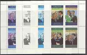 Grunay 1986 Royal Wedding perf sheetlet of 4 opt'd Duke & Duchess of York in silver, the set of 5 progressive proofs, comprising single colour, 2-colour, two x 3-colour combinations plus completed design, all with opt. (20 proofs) unmounted mint