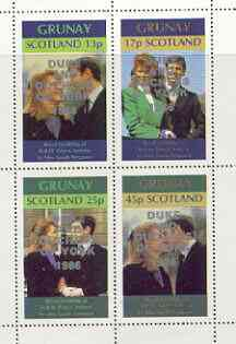 Grunay 1986 Royal Wedding perf sheetlet of 4 opt'd Duke & Duchess of York in silver, unmounted mint