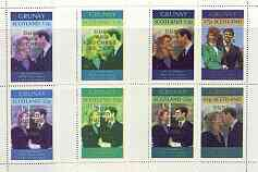 Grunay 1986 Royal Wedding perf sheetlet of 4 opt'd Duke & Duchess of York in gold, the set of 3 progressive proofs only, comprising two x 3-colour combinations plus completed design, (the remaining proofs were damaged by water at the printers) 12 proofs unmounted mint