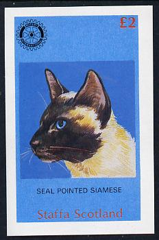 Staffa 1984 Rotary - Domestic Cats (Seal Pointed Siamese) imperf deluxe sheet (�2 value) unmounted mint