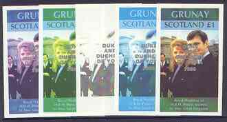Grunay 1986 Royal Wedding imperf souvenir sheet (\A31 value) opt'd Duke & Duchess of York in silver, the set of 5 progressive proofs, comprising single colour, 2-colour, two x 3-colour combinations plus completed design, each with opt. (5 proofs) unmounted mint